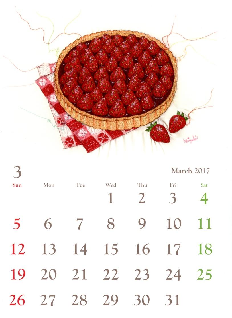 2017年オリジナルカレンダー 絶賛販売中!_d0121897_513144.jpg