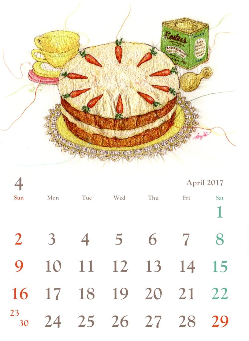 2017年オリジナルカレンダー 絶賛販売中!_d0121897_5154843.jpg