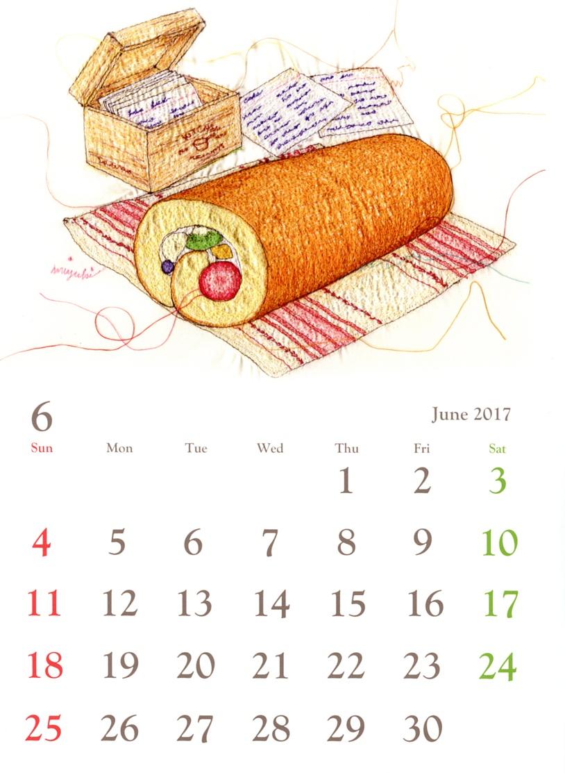 2017年オリジナルカレンダー 絶賛販売中!_d0121897_5163483.jpg