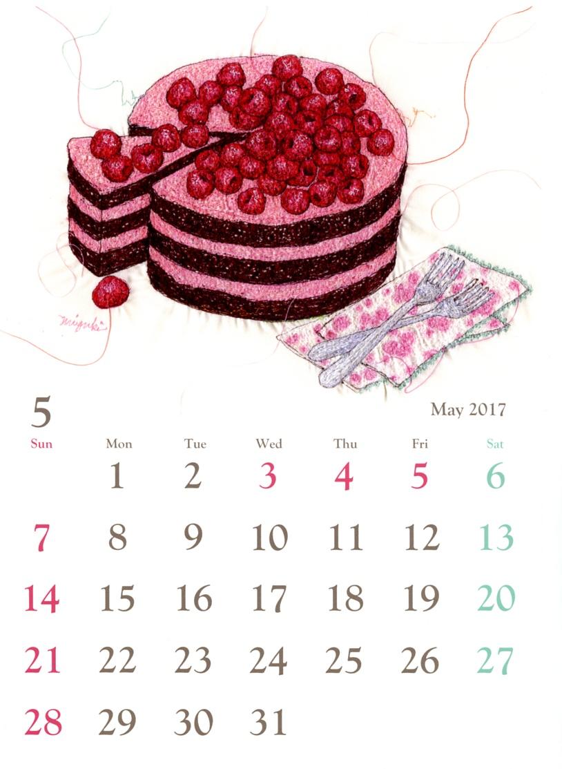 2017年オリジナルカレンダー 絶賛販売中!_d0121897_516625.jpg
