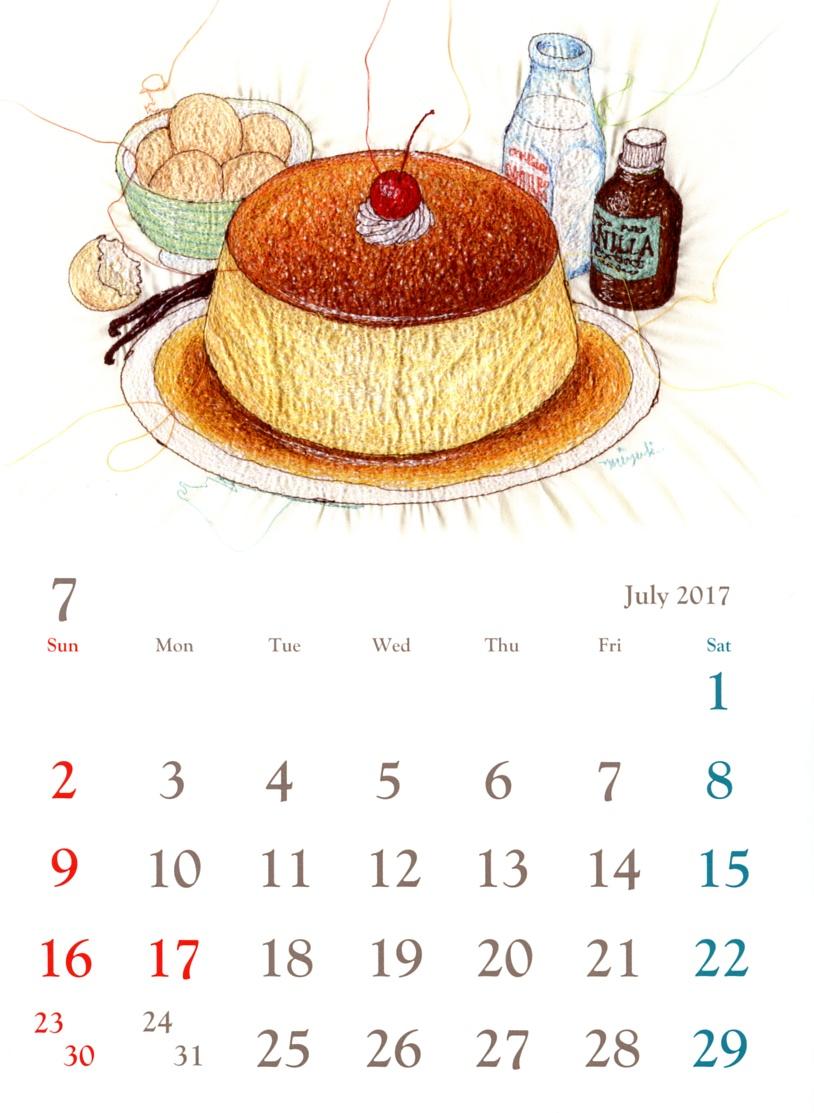 2017年オリジナルカレンダー 絶賛販売中!_d0121897_5171537.jpg