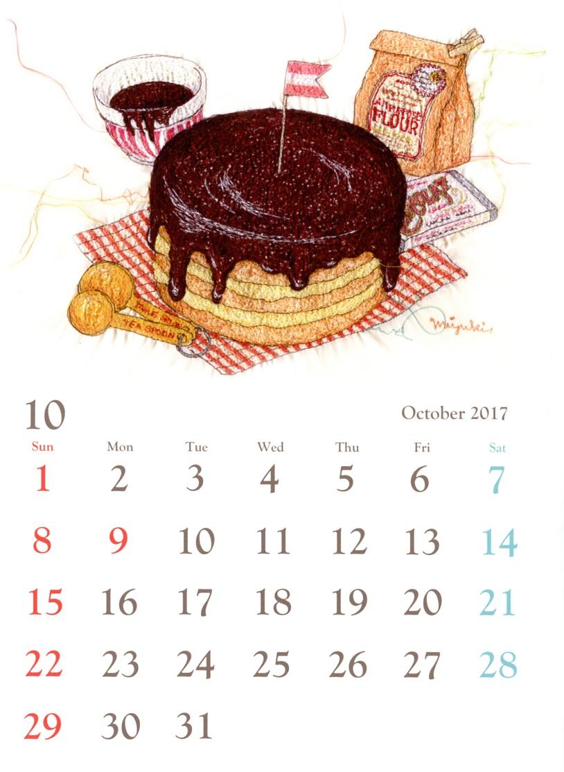 2017年オリジナルカレンダー 絶賛販売中!_d0121897_5181650.jpg