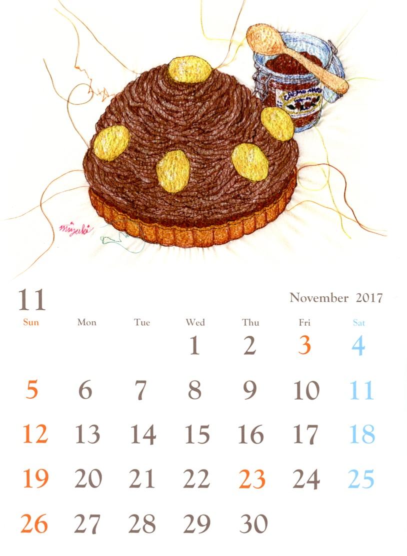 2017年オリジナルカレンダー 絶賛販売中!_d0121897_5183870.jpg