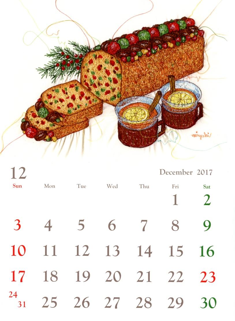 2017年オリジナルカレンダー 絶賛販売中!_d0121897_5185421.jpg