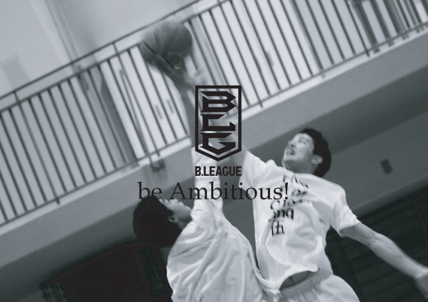 「be Ambitious(野望を抱け)」_a0326598_18513375.png