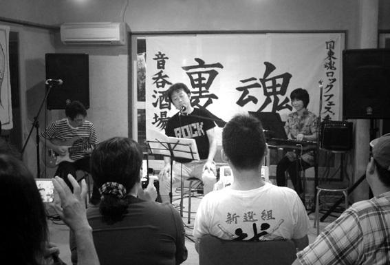 「裏魂」音呑酒場第三杯目(国東ロックフェス番外編)_a0329820_14133444.jpg