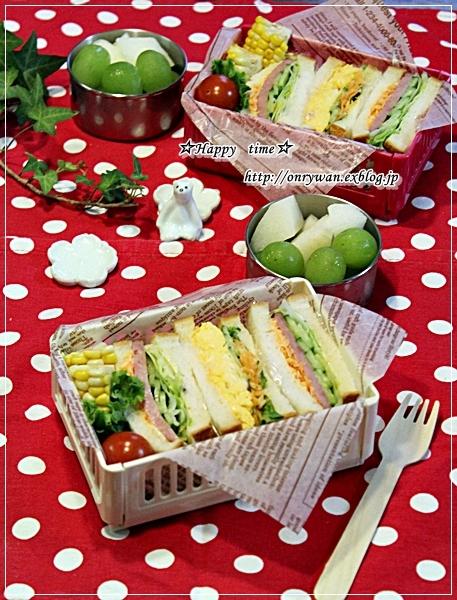 手作りラウンドパンでサンドイッチ弁当と~♪_f0348032_17113431.jpg