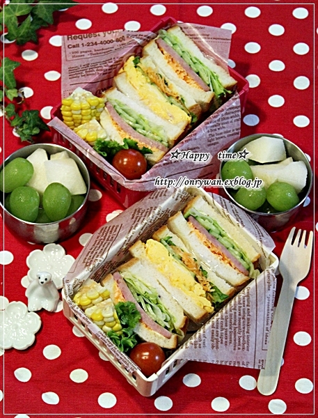 手作りラウンドパンでサンドイッチ弁当と~♪_f0348032_17114321.jpg