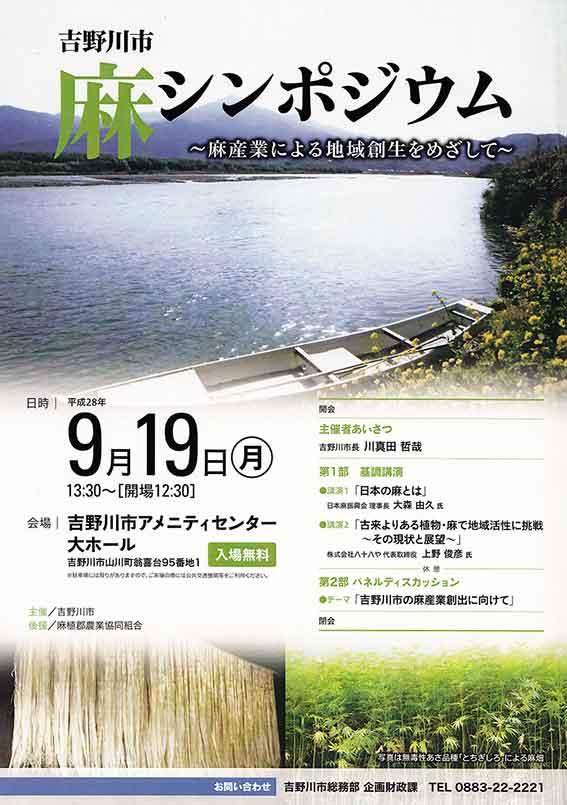 d0058941_20112450.jpg