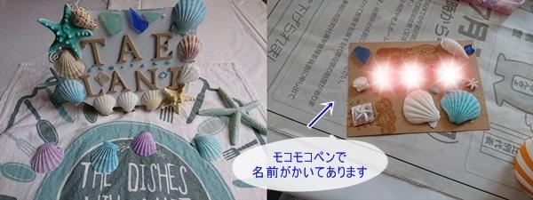 f0346746_22080087.jpg