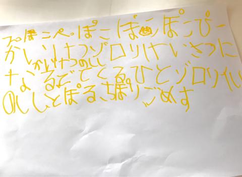 台風で休園_e0046950_10353315.jpg