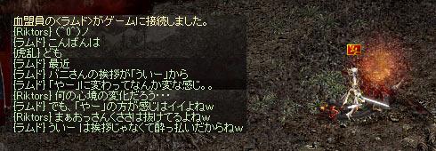 f0015853_16131962.jpg