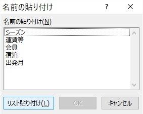 b0186959_16444281.jpg