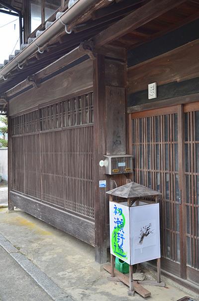 初瀬街道 阿保宿から二本木宿を行く_e0164563_09454480.jpg