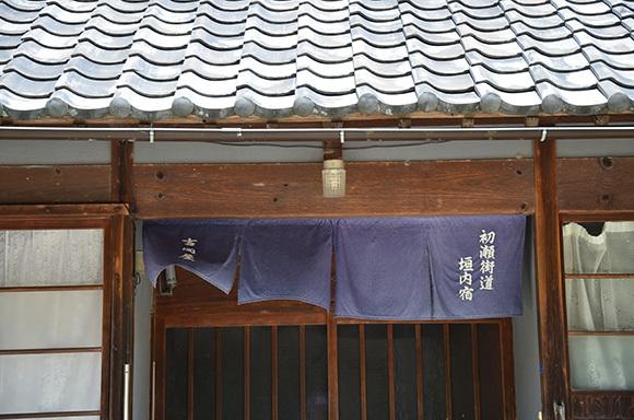 初瀬街道 阿保宿から二本木宿を行く_e0164563_09460366.jpg