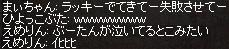 a0201367_225657.jpg