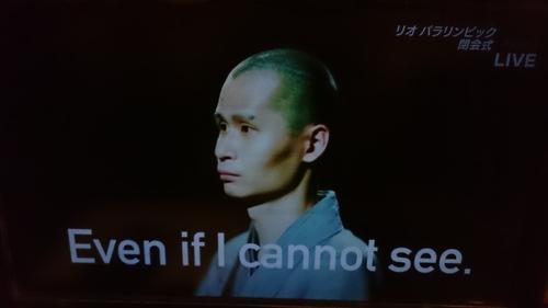 「晃がリオパラリンピック閉会式に」_a0075684_15513457.jpg
