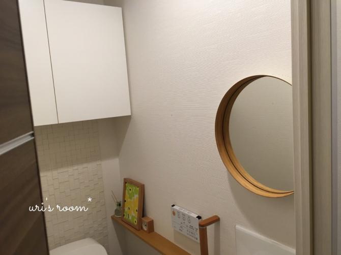 トイレに素敵なミラーを! 〜準備編_a0341288_11132550.jpg