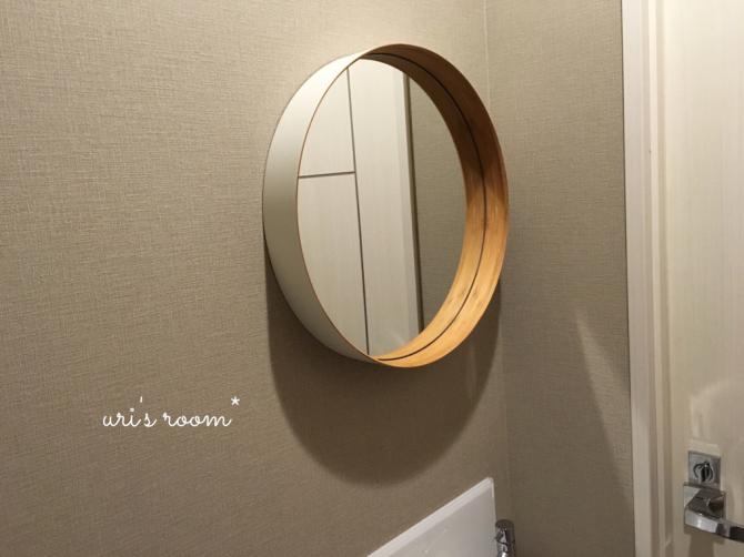 トイレに素敵なミラーを! 〜設置編_a0341288_20423047.jpg
