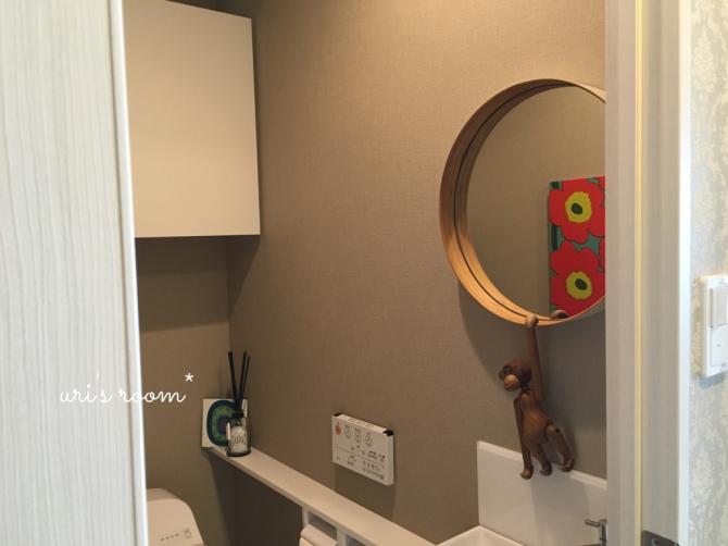 トイレに素敵なミラーを! 〜設置編_a0341288_21065366.jpg