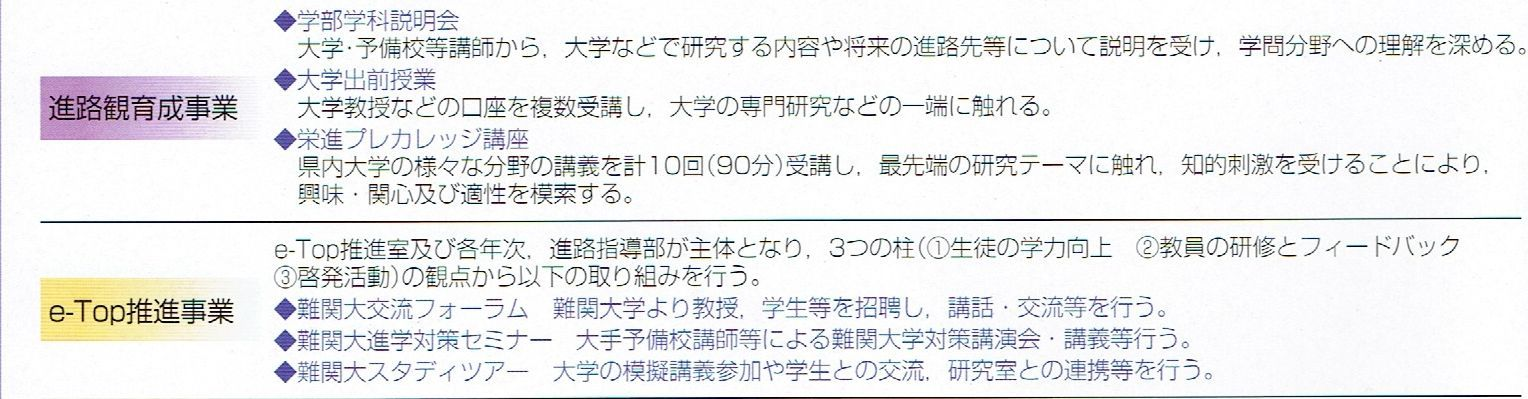 2016年9月26日茨城県立牛久栄進高等学校修学旅行事前平和学習 其の6_d0249595_10044331.jpg