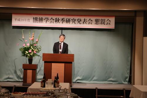繊維学会 2016 秋季研究発表会懇親会・1_c0075701_21462718.jpg
