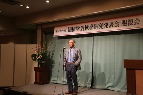 繊維学会 2016 秋季研究発表会懇親会・11_c0075701_22551195.jpg