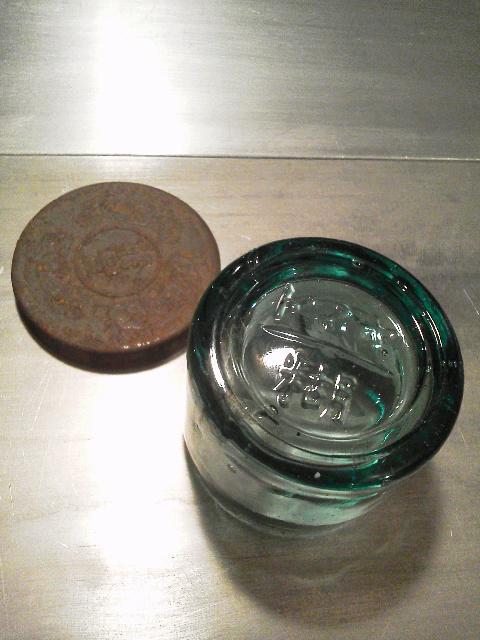 ヤマト糊の瓶。_e0350308_8244496.jpg