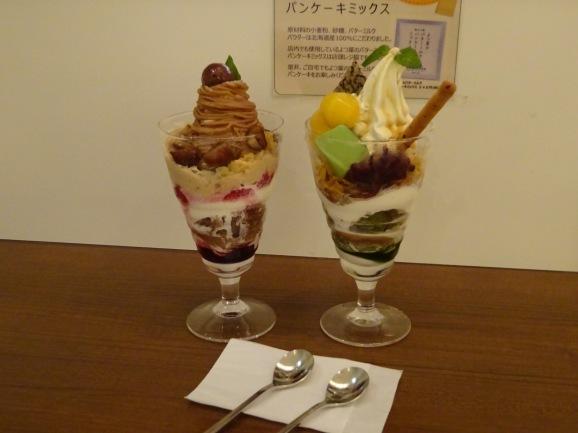 札幌で夏休み その12 よつ葉White cosyでパフェ_e0230011_09350709.jpg