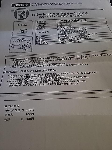 f0227321_11173198.jpg