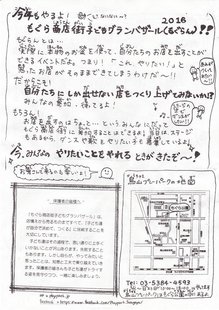 f0140927_1025597.jpg