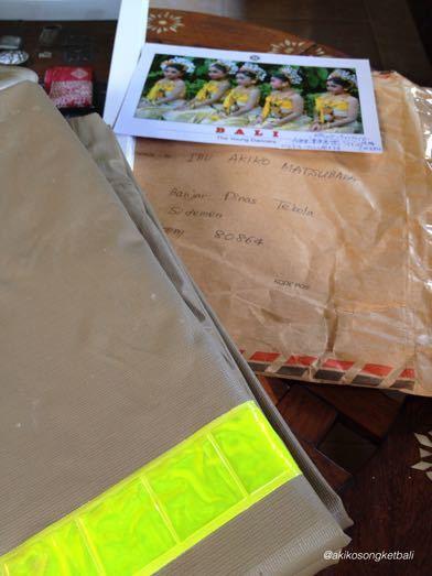 小包が届きました。_a0120328_14125718.jpg