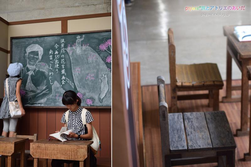 ごんの秋祭り*新見南吉記念館と彼岸花_e0131432_22105075.jpg