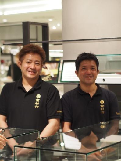 JAPAN MASTER PIECE /高村刃物製作所@銀座三越_e0214541_13194463.jpeg