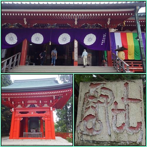 京都・滋賀の山旅・・1日目_e0164643_15335796.jpg