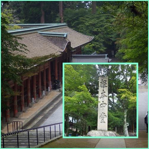 京都・滋賀の山旅・・1日目_e0164643_15344357.jpg