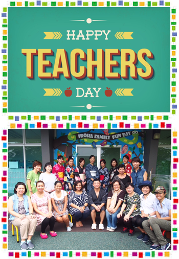 Teacher\'s Day_a0318155_06054420.png