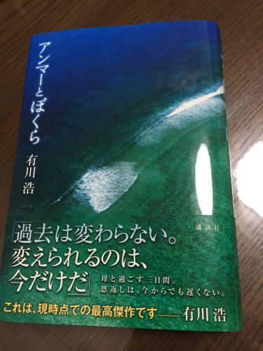 読書の秋_b0328361_22424532.jpg