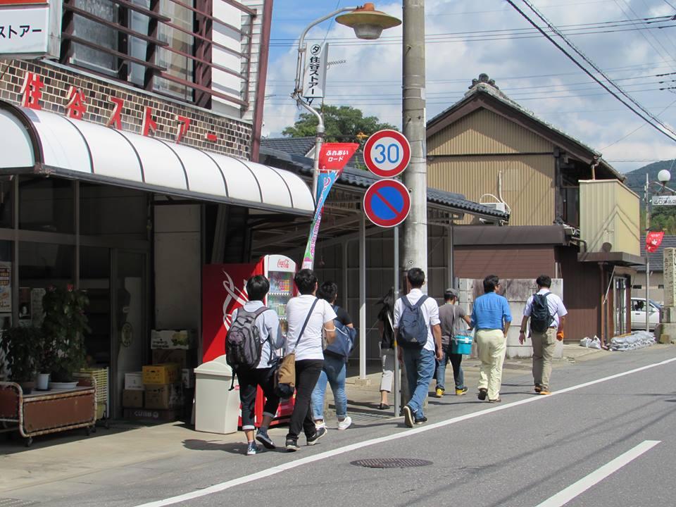 宮清大蔵で県の研修会がありました。_b0124462_14252414.jpg