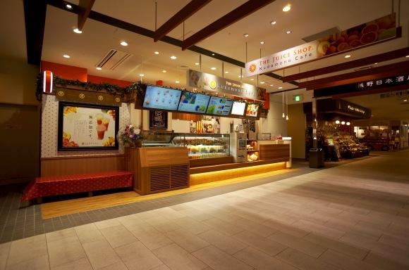 くだものかふぇイオンモールKYOTO店オープン!!_b0199365_17275944.jpg