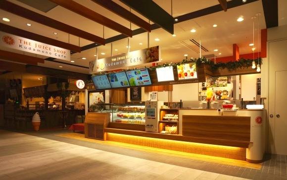 くだものかふぇイオンモールKYOTO店オープン!!_b0199365_17280571.jpg