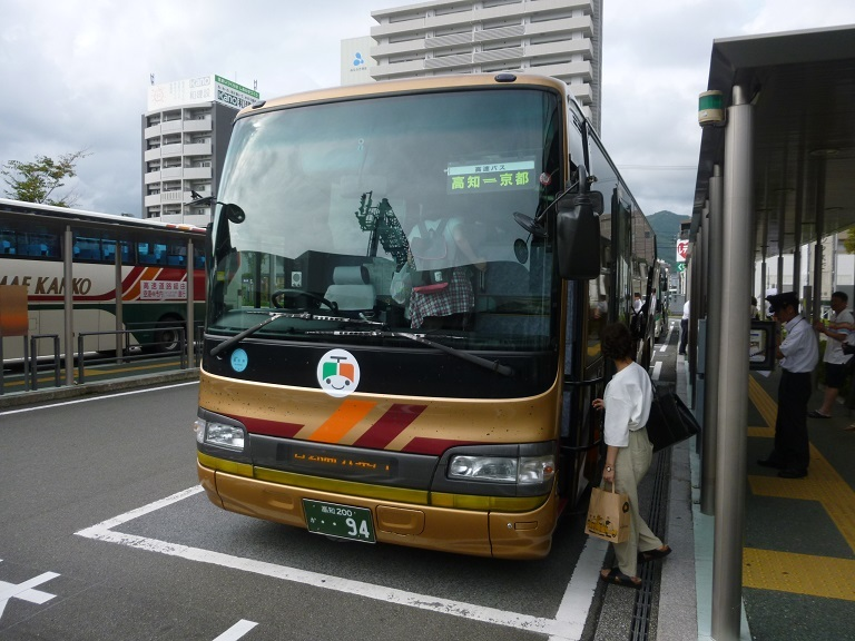 ○とさでん交通  京都行き高速バスダイヤ改正_f0111289_00081836.jpg