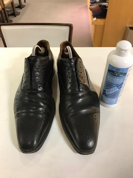 靴、洗ってすっきり!!_d0166598_10253373.png