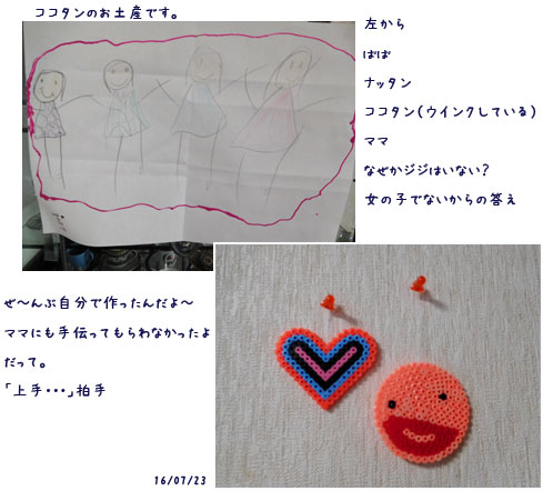 c0051105_11493994.jpg