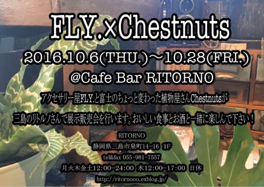 【RITORNO gallery】FLY.×Chestnuts_f0301305_21582036.jpg