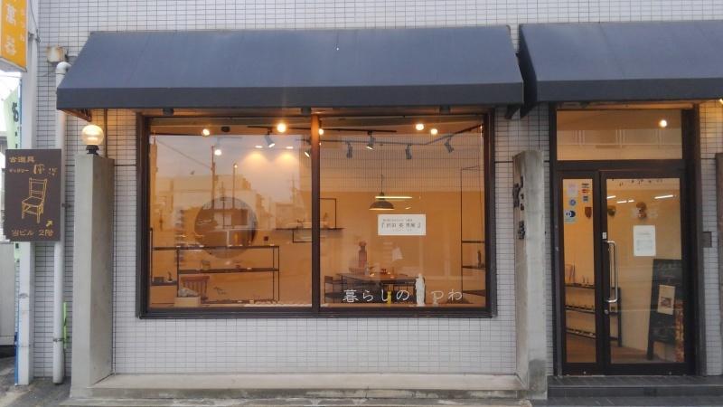 沢田英男さんの展示1_f0351305_08582199.jpg