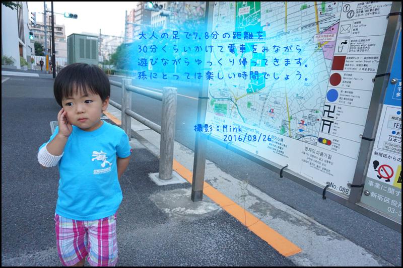 b0019313_17101880.jpg