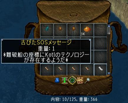 c0325013_05424753.jpg