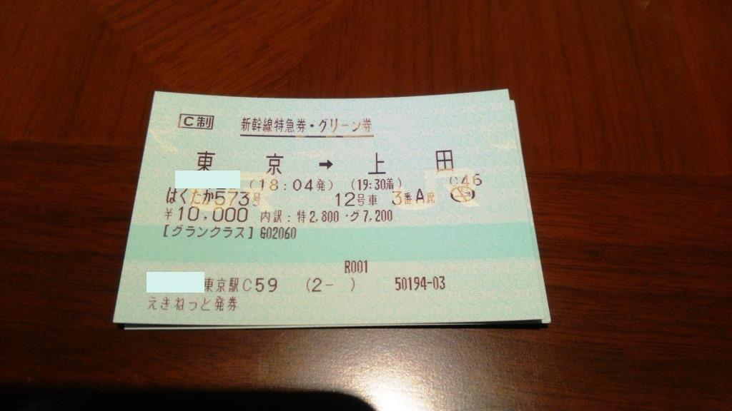 b0081121_652509.jpg