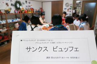 横浜元町・チャーミング競~る。_d0046025_21543418.jpg